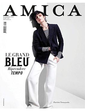 AMICA_01.05.16_COVER