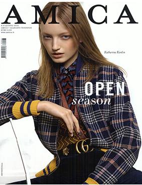 AMICA_01.08.16_COVER