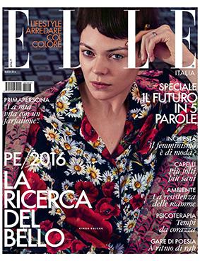 ELLE_01.03.16_COVER