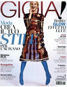 gioia_08-10-16_cover