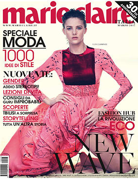 marie_claire_01-03-17_cover