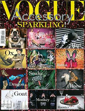 Vogue Accessory ITA 2014-12-1 Cover